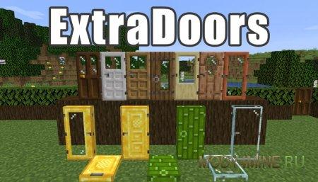 ExtraDoors – двери в Minecraft 1.15-1.14.x [Fabric]