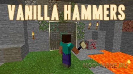 Vanilla Hammers – молоты для Minecraft 1.14.4 [Fabric]