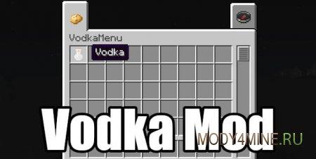Vodka – мод на водку для Minecraft 1.12.2