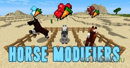Horse Modifiers 1.14.4-1.12.2