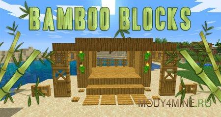 Bamboo Blocks – мод на бамбуковые блоки для Minecraft 1.14.4