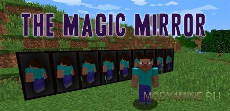 The Magic Mirror – мод на магическое зеркало для Minecraft 1.12.2