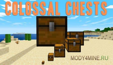 Colossal Chests – мод на большие сундуки для Minecraft 1.14.4, 1.12.2-1.8
