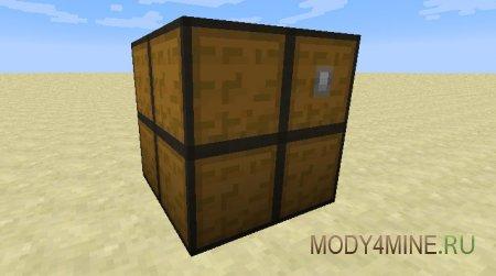 Минимальный размер – два блока