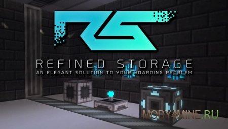 Refined Storage – мод на хранение вещей для Minecraft 1.14.4, 1.12.2-1.9