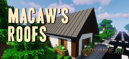 Macaw's Roofs – мод на крыши для Minecraft 1.12.2