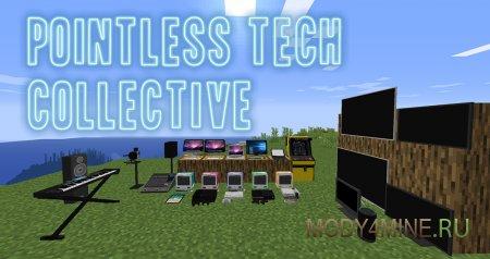 Pointless Tech Collective – мод на бесполезную технику для Minecraft 1.14.4-1.12.2