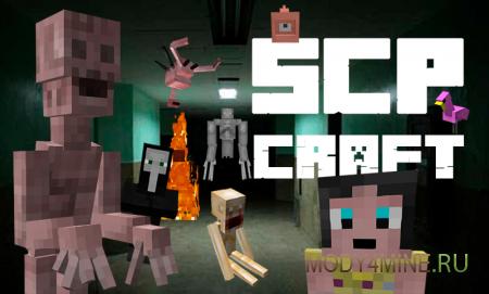 SCPCraft – мод на SCP для Minecraft 1.12.2