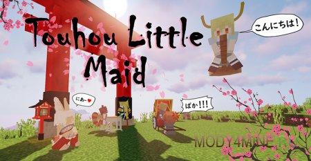 Touhou Little Maid – мод на служанок для Minecraft 1.12.2