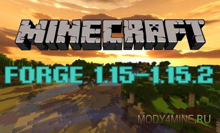 Forge для Minecraft 1.15/1.15.1/1.15.2