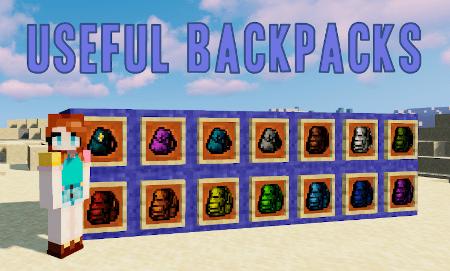 Useful Backpacks – мод на рюкзаки для Minecraft 1.15.2/1.14.4/1.13.2/1.12.2/1.10.2
